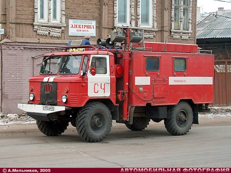 Картинки по запросу пожарный АСО фото